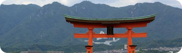 torii Miyajima