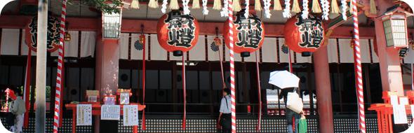 prière Shrine Jinja