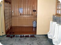 Eihei-Ji chaussons toilettes