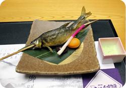 cuisine Kaiseki  poisson grillé