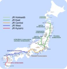 shinkansen 新幹線 réseau japon