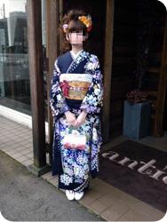salon de coiffure au Japon Kimono