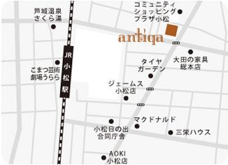 salon de coiffure au Japon - 小松 石川 美容院 Antiqa アンチカ