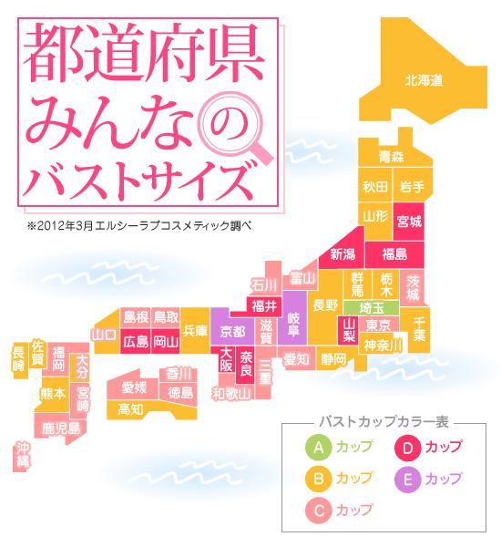 carte bonnet poitrine japonaise