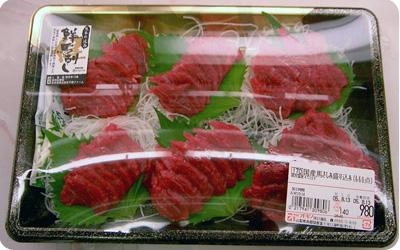 viande au Japon sashimi de cheval