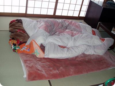 futon mal au dos Komatsu