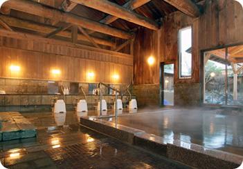 onsen bassin intérieur