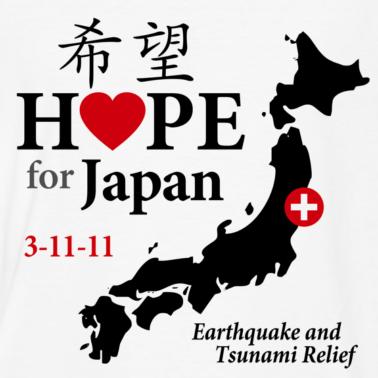 Soutenez le Japon